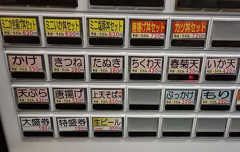 本陣そば 鶯谷店(東京)つけそばが有名な本格蕎麦がいただける立ち食い系そば