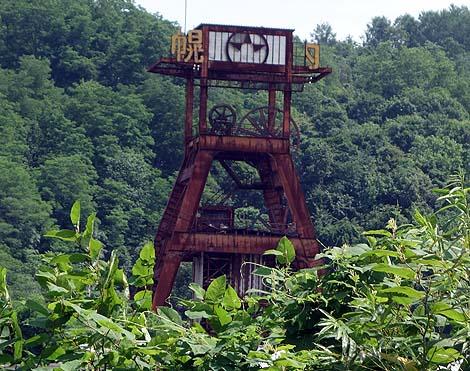 ホンマに自然公園?産業遺産でもある廃鉱跡「幌内炭鉱自然公園」(北海道三笠市)