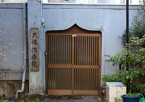 布袋の大仏(愛知県江南市)