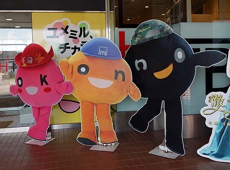 水曜どうでしょうファンにはまさに聖地!「HTB本社&平岸高台公園」(北海道札幌)
