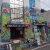 日本一ド派手な喫茶店はここ!「パブレスト百万ドル」(愛知犬山)