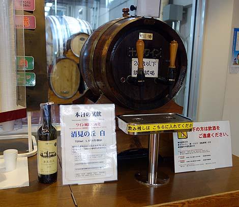 十勝ワインの工場見学と無料試飲ができる!「池田ワイン城」(北海道中川郡)