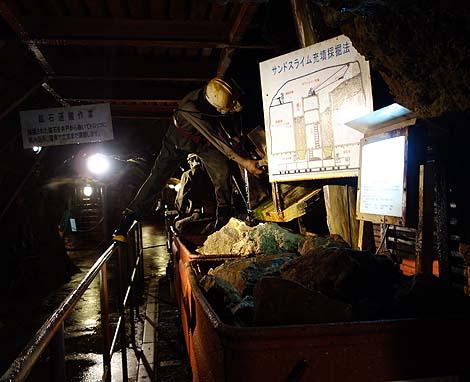 江戸時代~現代に至る様々なマネキンがその採掘模様を再現!「生野銀山」(兵庫朝来)