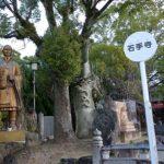 四国霊場八十八ヶ所の名寺がなぜか珍寺でも一級品「石手寺」(愛媛松山)B級珍スポット