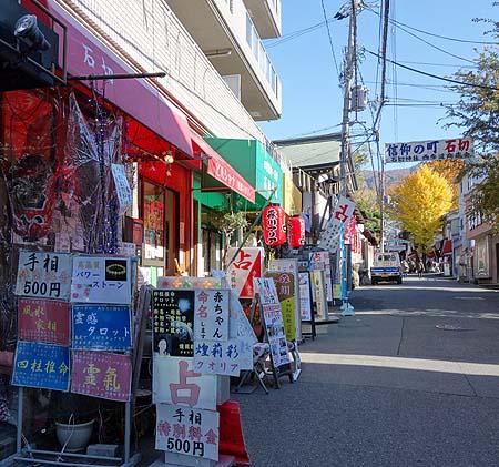 占いだらけ?石切神社・石切参道商店街(大阪東大阪)B級珍スポット