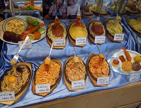 レストラン泉屋 イオンモール釧路昭和店(北海道釧路)デカ盛りのB級グルメ「スパカツ」とは?