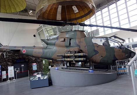 りっくんランドの愛称!ヒトマル式戦車も展示されている無料施設「陸上自衛隊広報センター」(埼玉朝霞)