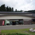 魚沼市に佇む宿泊施設も兼ね備えた巨大スーパー銭湯「神湯温泉 神湯とふれあいの里」(新潟魚沼)