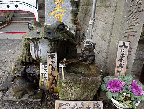 カエルだらけのお寺 如意輪寺(福岡小郡市)B級珍スポット
