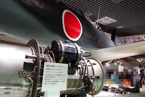 零戦の複座機を展示 国立科学博物館(東京上野公園)