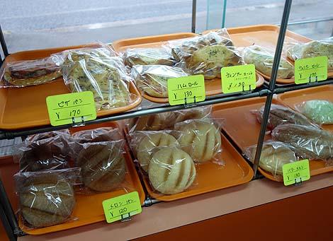 かめしまパン 若狭店(沖縄那覇)地元ローカルチェーンのパン屋さん