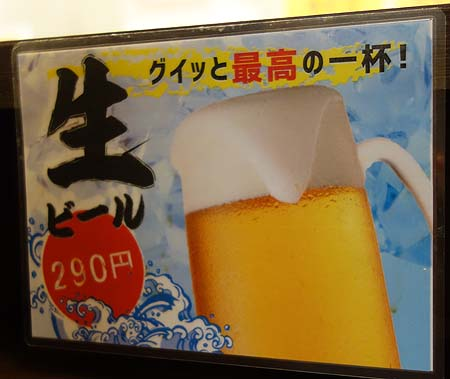 肉そば総本山 神保町 けいすけ(東京神保町)東京大人気チェーン店の醤油らーめんはさすがです