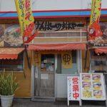 けんぱーのすばやー(沖縄那覇おもろまち)オーソドックスタイプの沖縄そば人気店!