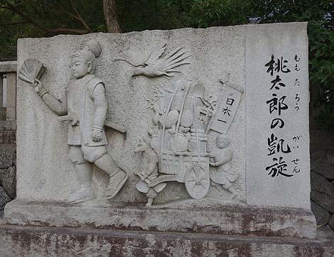 桃太郎電鉄?鬼を成敗!JR予讃線「鬼無駅」と「桃太郎神社」(香川高松)