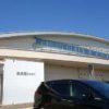 無料利用できるフライトシミュレータもある航空博物館 航空館boon[ブーン](愛知西春日井郡)