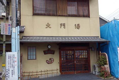 大和郡山にある昔ながらの街並み・赤線地帯跡(奈良県)