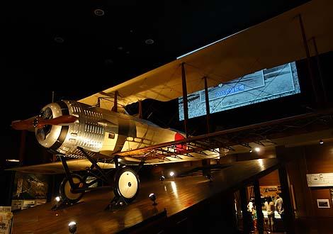 かかみがはら航空宇宙科学博物館(岐阜各務原)内部展示航空機編