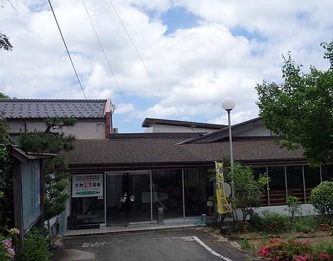 京都の北部では珍しい完全源泉かけ流し100%!「久美浜温泉・湯元館」(京都京丹後)