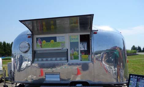 ホクレン くるるの杜 RE di ROMA[レディローマ](北海道北広島)北海道ミルクとハスカップのダブルジェラート