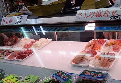 那覇市第一牧志公設市場(沖縄那覇)刺身の盛り合わせワンコイン500円で売ってる店があった!