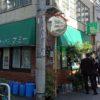 キッチンマミー(東京神保町)ボリュームたっぷりの東京老舗店ミックスフライ定食
