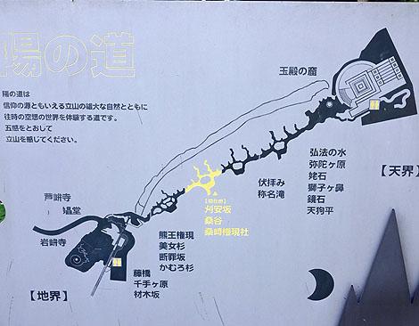 公営の地獄めぐりテーマパークがあるなんて・・・「まんだら遊苑」(富山立山)