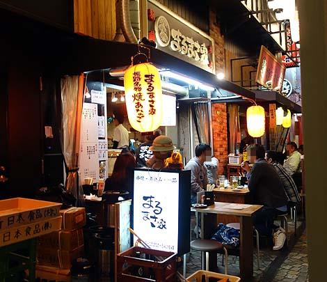 まるまさ家 姫路駅前店(兵庫)姫路を代表する格安 焼鳥屋のチェーン店