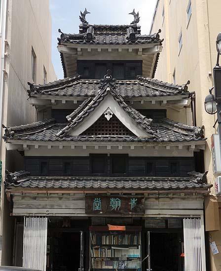 ここまで松本城に似せると観光客も混乱?青翰堂[せいかんどう](長野松本)ニセ城シリーズ