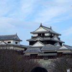 気品がある現存12城の1つ「松山城」(愛媛松山)全国城めぐり旅