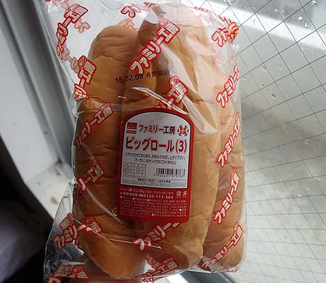 マックスバリュ 牧志店(沖縄那覇)沖縄の熱帯魚と「ぐしけんパン」/ご当地スーパーめぐり