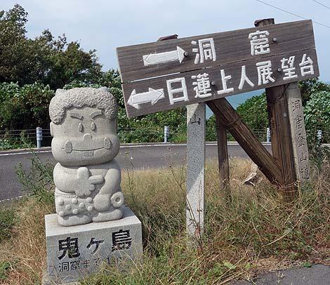 鬼ヶ島をぶらり散歩♪(香川高松女木島)