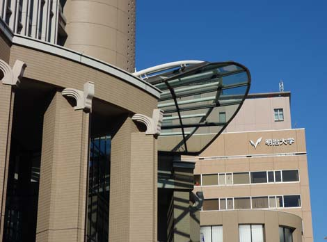 キャンパス 駿河台 明治 大学
