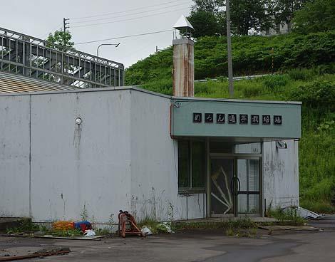 財政破綻した市・・・その象徴となる廃墟「めろん城」(北海道)