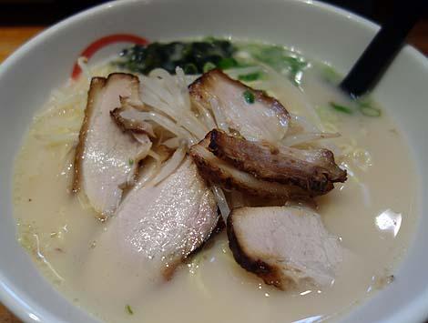 麺蔵 加納町本店(神戸三宮加納町)若い頃飲んだ後の〆によく利用したぱいたんラーメン