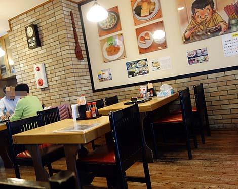 沖縄料理の店お食事処 みかど(沖縄那覇)繁華街に位置する大人気24時間営業大衆食堂のかつ丼