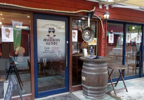 ミリオンサンテ[million sante](北海道帯広)ワンコイン500円でスィーツ4店舗めぐりの3軒目「ミルクアイス」