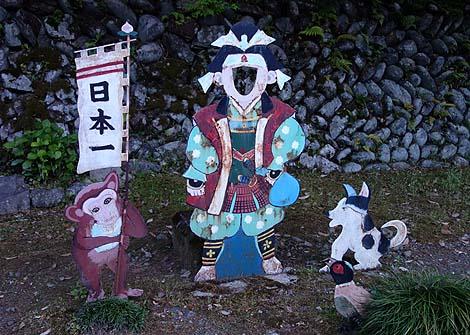 桃太郎神社(愛知県犬山市桃太郎公園)