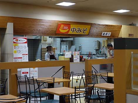 中みそ(青森弘前)デパートフードコートにある弘前市民に昔から愛される味噌ラーメン