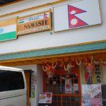 インド&ネパール料理 ナマステ[NAMASTE](兵庫豊岡)ワンコイン500円の本格インドチキンカレーライス