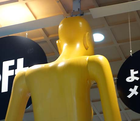 名古屋の人間なら誰でも知ってる待ち合わせ場所と言えばここ!ナナちゃん人形(愛知名古屋名鉄百貨店)