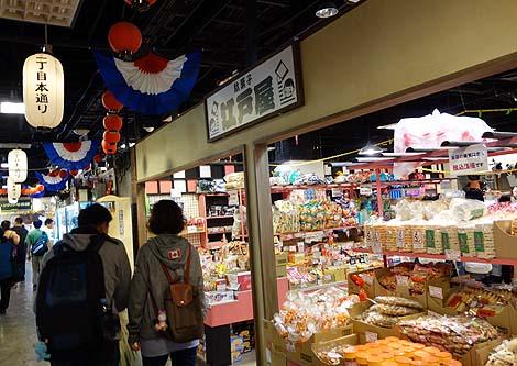 台場一丁目商店街(東京お台場)おっさんのぶらりお台場散歩には必須のスペース