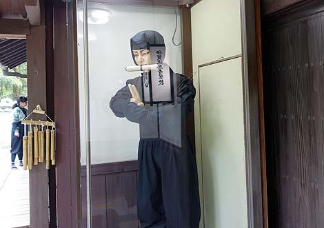 忍者屋敷のからくりを可愛いくノ一がご案内♪伊賀流忍者博物館(三重伊賀)