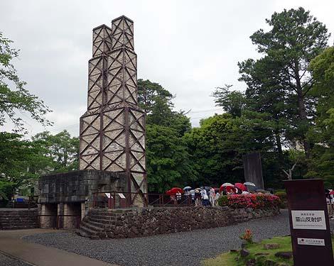 世界遺産にも選ばれた日本で唯一現存する実用反射炉「韮山反射炉」(静岡伊豆の国)