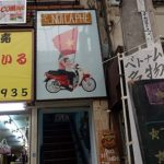 ノイカフェ(沖縄那覇)ベトナムの雰囲気そのままの店でいただく焼きつくねのぶっかけビーフン