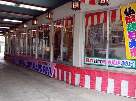 ドライブスルーで仏壇が購入できる?「小田原仏壇センター本店」(神奈川小田原)