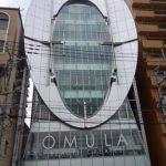 でっかいO型のシンボルビル!大村美容ファッション専門学校(福岡市)珍建築