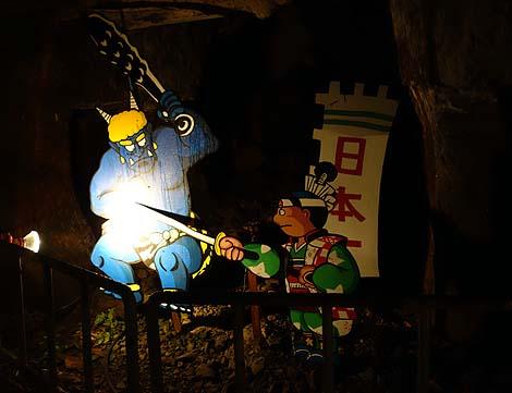 桃太郎伝説は四国高松にも! 鬼が島大洞窟(香川高松女木島)