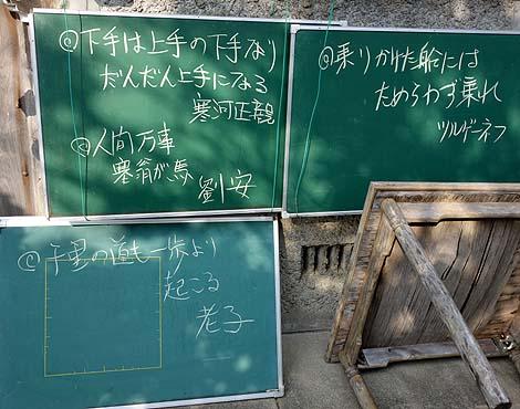 鬼塚子宝観音(福岡福津)B級珍スポット