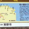 スリル満点の崖歩き!自然の驚異♪ 三重県熊野灘の奇勝「鬼ヶ城」