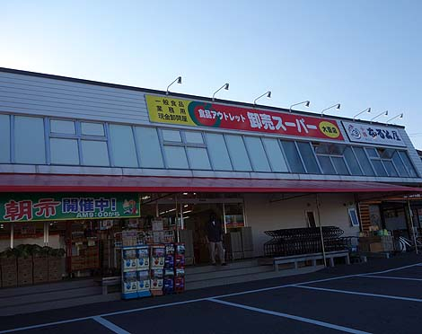 ユアーズ 卸売スーパー中央大壹店(北海道稚内)醤油味のザンギ/ご当地スーパー